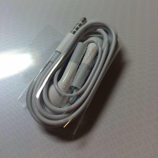新品未使用iPhone4S付属品イヤホン(その他)