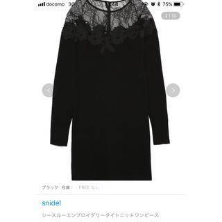 スナイデル(snidel)のsnidel ニットワンピ【ゆま様専用】(ミニワンピース)