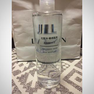 ムジルシリョウヒン(MUJI (無印良品))の無印良品 化粧水 敏感肌用 高保湿タイプ(化粧水 / ローション)