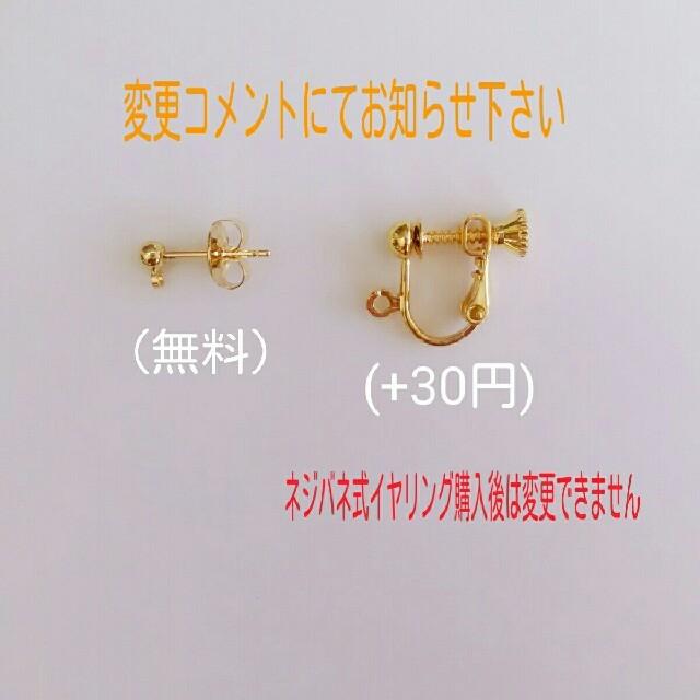 波型ゴールド☆ IENA ZARA アダムエロぺ ニコアンド KBF 好きな方  ハンドメイドのアクセサリー(イヤリング)の商品写真