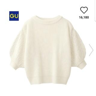 ジーユー(GU)のジーユー♡ケーブルパフスリーブ5分袖ニット(ニット/セーター)
