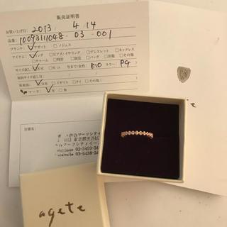 アガット(agete)のアガット agete ピンキーリング 1号(リング(指輪))