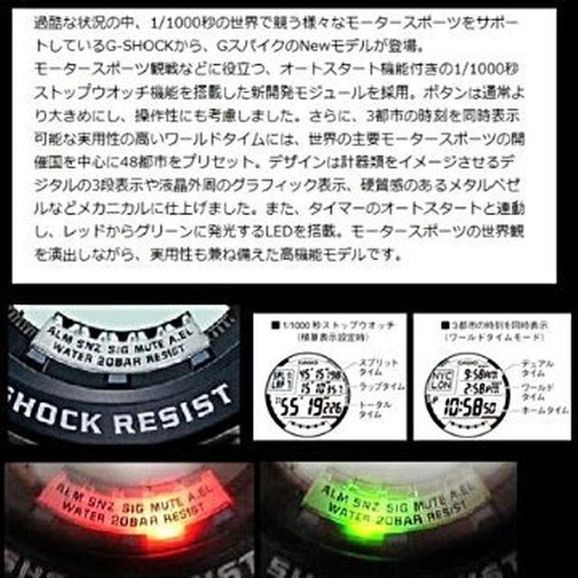 0e3d33317c CASIO - カシオ時計ーツ・トレ-ニングにも活躍!!1/1000秒 ...