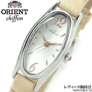 オリエント(ORIENT)のオリエント時計☆シンプルな中に気品を感じさせる女性的な美しいデザイン!!☆(腕時計)