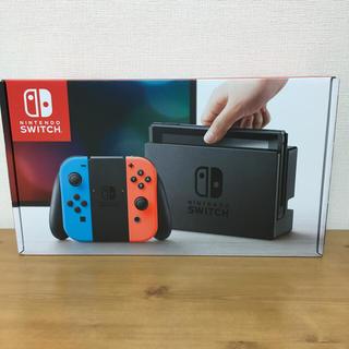 ニンテンドースイッチ(Nintendo Switch)の送料無料 新品未開封 Nintendo Switch 任天堂 スイッチ(家庭用ゲーム機本体)