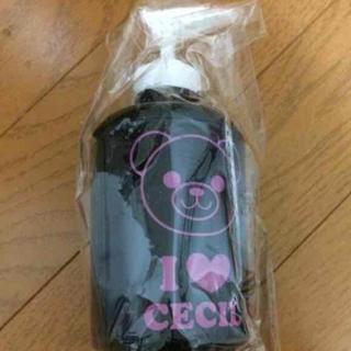 セシルマクビー(CECIL McBEE)の未使用 ボトル(容器)