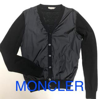 モンクレール(MONCLER)の専用 モンクレール 新品 カーディガン(カーディガン)