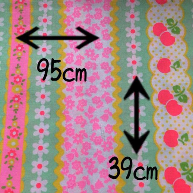 ピンクス廃盤布地 ハンドメイドの素材/材料(生地/糸)の商品写真