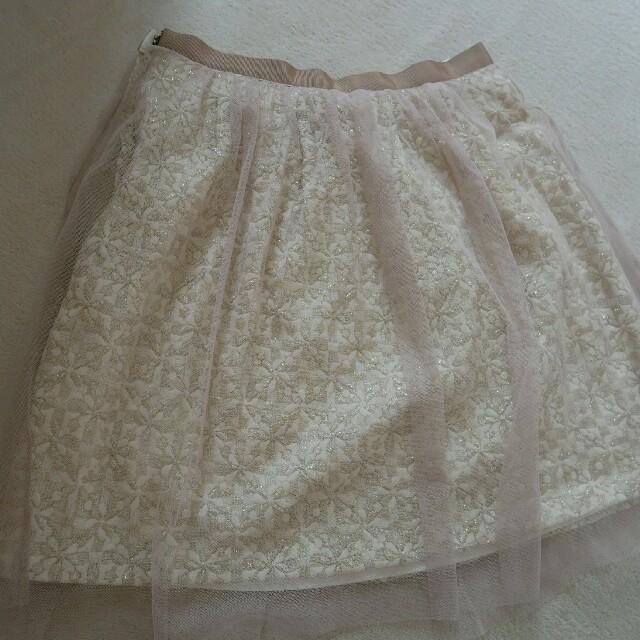 Apuweiser-riche(アプワイザーリッシェ)の値下げ!アプワイザーリッシェ ゴールド刺繍スカート レディースのスカート(ひざ丈スカート)の商品写真