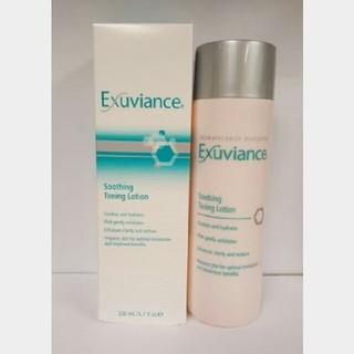 エクスビアンス(Exuviance)のエクスビアンス スージングローション(化粧水/ローション)