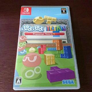 ニンテンドースイッチ(Nintendo Switch)の【任天堂Switch!】ぷよぷよテトリス(家庭用ゲームソフト)