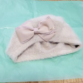 トッカ(TOCCA)のトッカ☆リボン付きファーベレー帽 ベージュ(ハンチング/ベレー帽)