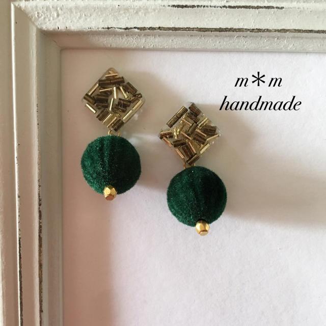 【246】ブラウン&ゴールドビーズ♡モスグリーンピアス*handmade ハンドメイドのアクセサリー(ピアス)の商品写真