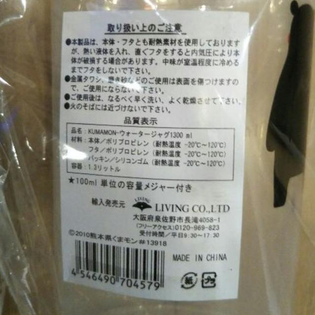 くまモン レジャーセット くみモン様用 エンタメ/ホビーのおもちゃ/ぬいぐるみ(キャラクターグッズ)の商品写真