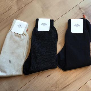 エルメス(Hermes)の[専用]エルメス HERMES  メンズ 紳士 靴下 新品 ブランド(ソックス)