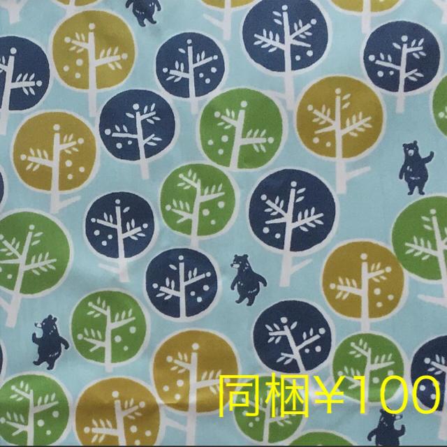 ◆同梱¥100◆[40]撥水生地*クマさん ライトブルー ハンドメイドの素材/材料(生地/糸)の商品写真