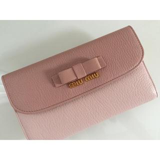 ミュウミュウ(miumiu)のSaya様専用 miumiu 新品 がま口財布 (財布)