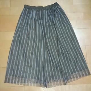 ワールドベーシック(WORLD BASIC)のリバーシブルのスカート(ひざ丈スカート)