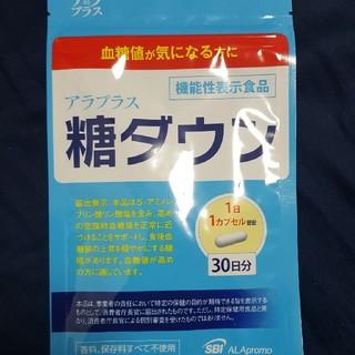 アラ(ALA)の最安値 糖ダウン アラプラス(ダイエット食品)