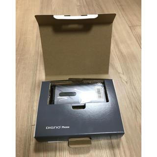 キョウセラ(京セラ)のDigno Phone UQモバイル 美品 ほぼ新品(スマートフォン本体)