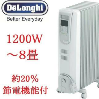デロンギ(DeLonghi)の15mr19様専用(オイルヒーター)