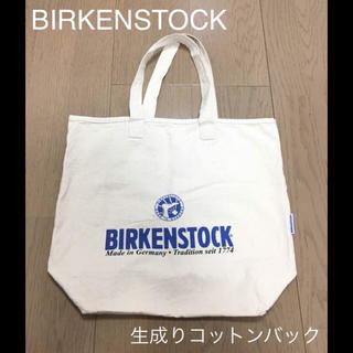 ビルケンシュトック(BIRKENSTOCK)の【BIRKENSTOCK ビルケンシュトック】布製バック 白(エコバッグ)