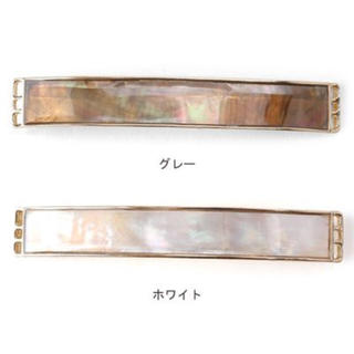アネモネ(Ane Mone)の石原さとみ着用❣️縁取りゴールドのシェルバレッタ(バレッタ/ヘアクリップ)