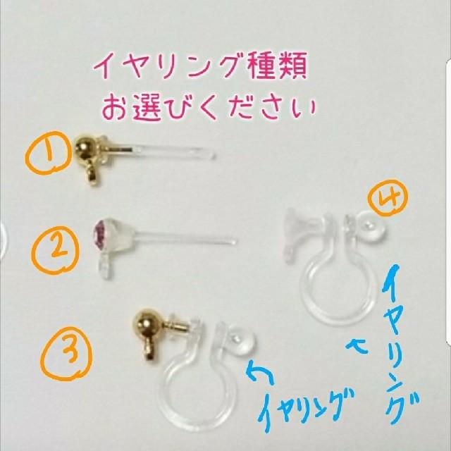樹脂ピアス(ピンクトルマリン) ハンドメイドのアクセサリー(ピアス)の商品写真