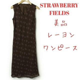 ストロベリーフィールズ(STRAWBERRY-FIELDS)のSTRAWBERRY-FIELDS花柄レーヨンワンピース(ロングワンピース/マキシワンピース)