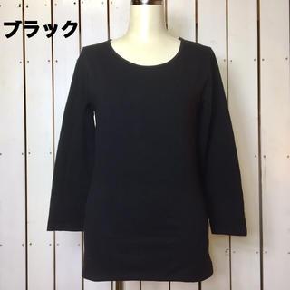 新品未開封品☆裏起毛☆8分袖☆ホットインナーシャツ〜117604−3L-ブラック(アンダーシャツ/防寒インナー)