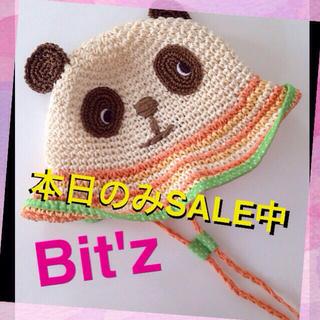 ビッツ(Bit'z)のSALE中 Bit'z 帽子 48cm(その他)