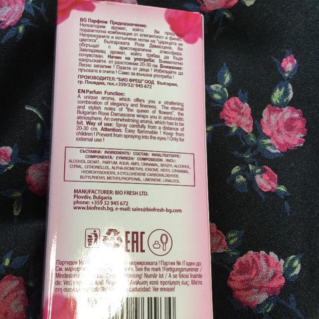 buy popular c5600 db6d0 ブルガリア ローズ 香水 薔薇 日本未発売