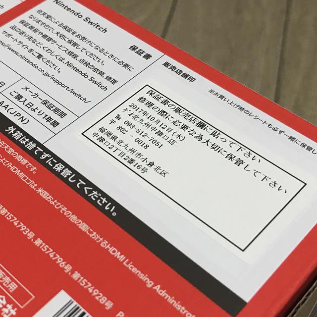 任天堂(ニンテンドウ)のニンテンドースイッチ エンタメ/ホビーのテレビゲーム(家庭用ゲーム本体)の商品写真