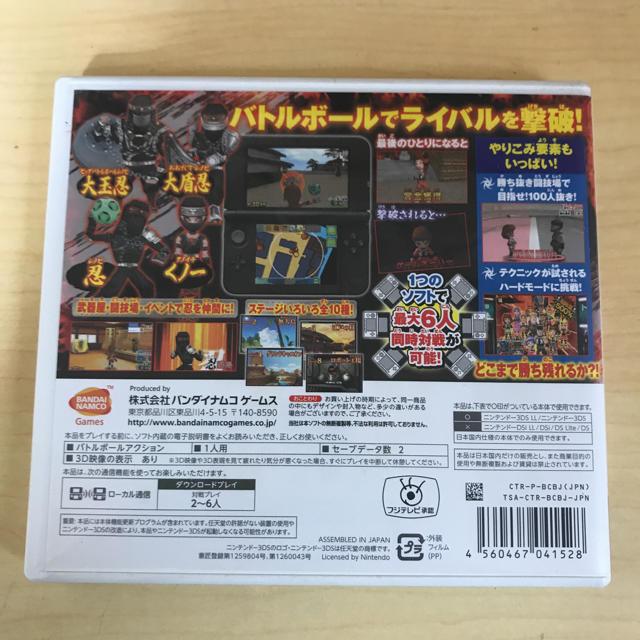 任天堂(ニンテンドウ)の戦闘中伝説の忍とサバイバルバトル その他のその他(その他)の商品写真