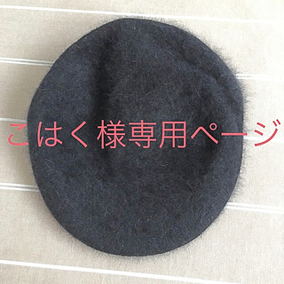 コムサイズム(COMME CA ISM)の帽子(ハンチング/ベレー帽)