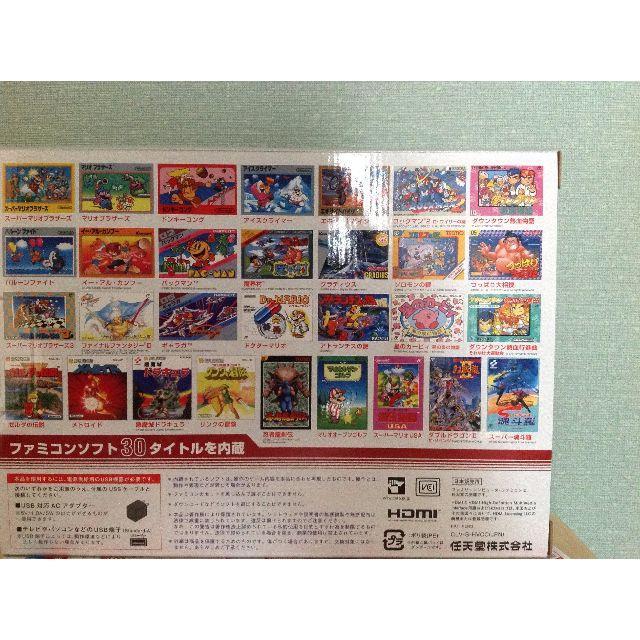 任天堂(ニンテンドウ)の新品 ニンテンドー クラシックミニ 生産停止 ミニファミコン エンタメ/ホビーのテレビゲーム(家庭用ゲーム本体)の商品写真