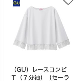 ジーユー(GU)のセーラームーン レースコンビT 7分袖 ホワイト 白 GU(Tシャツ(長袖/七分))