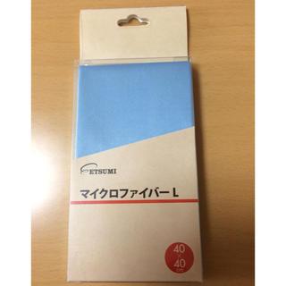エツミ(ETSUMI)の新品 未使用 エツミ マイクロファイバーL(その他)