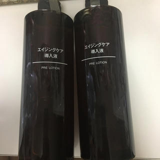 ムジルシリョウヒン(MUJI (無印良品))の無印 エイジングケア 導入液 400ml 2本セット(化粧水 / ローション)