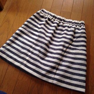 プーラフリーム(pour la frime)のプーラフリーム膝丈ボーダースカート(ひざ丈スカート)