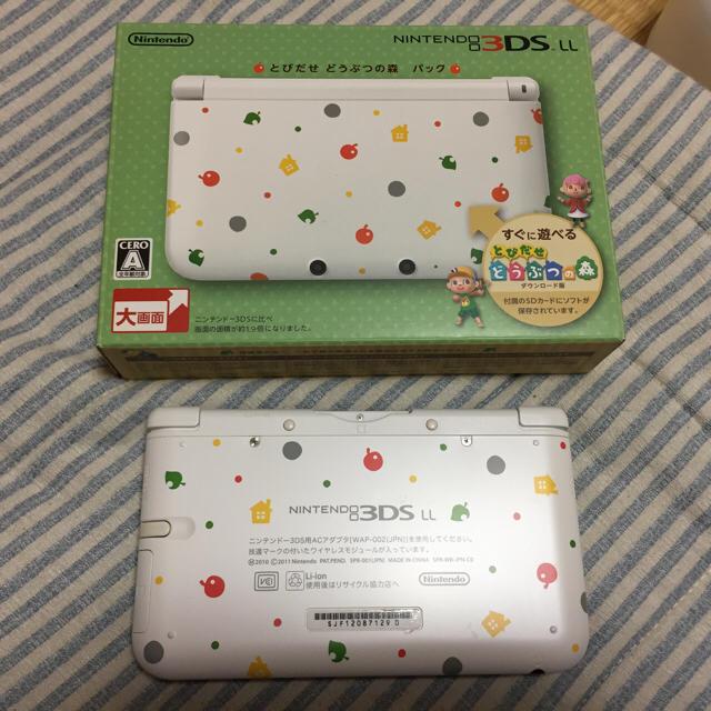 任天堂(ニンテンドウ)の3DS LL どうぶつの森 パック エンタメ/ホビーのテレビゲーム(携帯用ゲーム本体)の商品写真