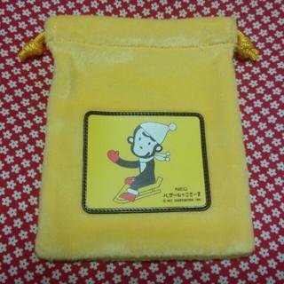 エヌイーシー(NEC)の巾着袋★バザールデでござーる★ふわふわ(ノベルティグッズ)