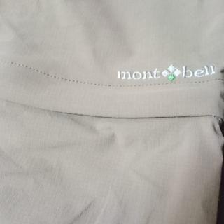 モンベル(mont bell)の商談中*美品*mont-bell 2wayトレッキングパンツ140(パンツ/スパッツ)