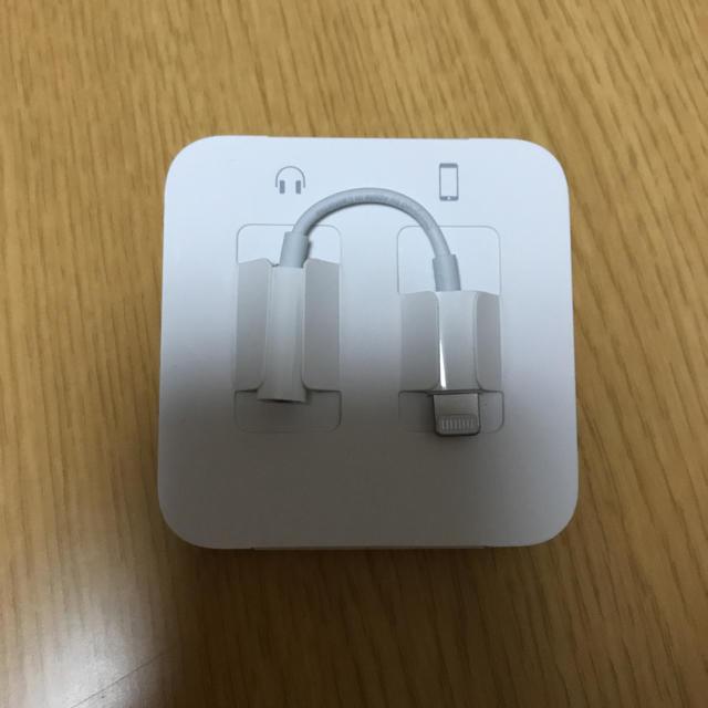 Apple(アップル)のiPhone7.8 正規品イヤホン スマホ/家電/カメラのオーディオ機器(ヘッドフォン/イヤフォン)の商品写真