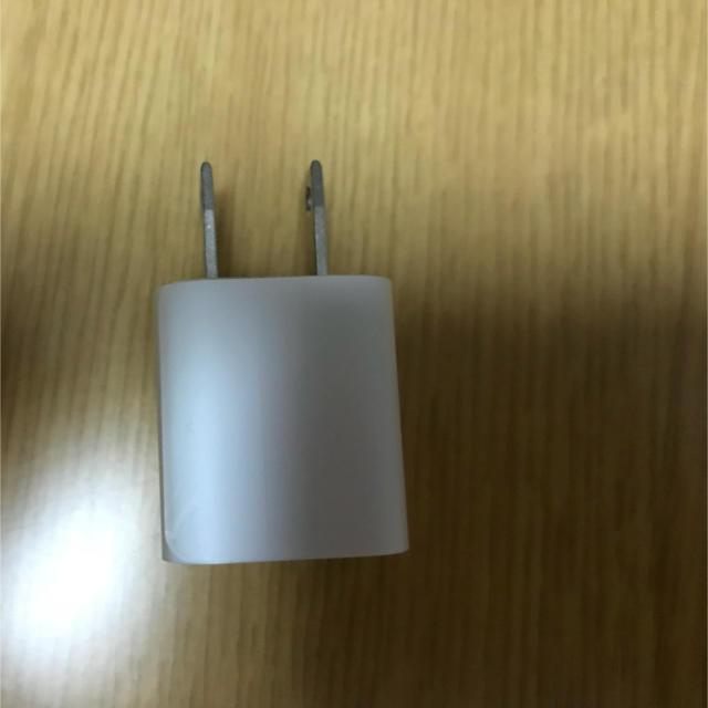 Apple(アップル)のApple充電器 スマホ/家電/カメラのスマートフォン/携帯電話(バッテリー/充電器)の商品写真