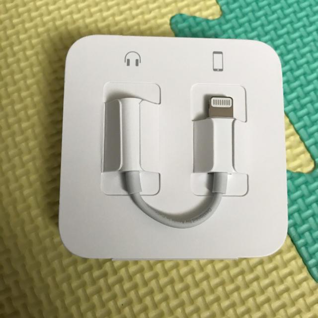 Apple(アップル)のiPhone7 イヤホン アダプタセット スマホ/家電/カメラのオーディオ機器(ヘッドフォン/イヤフォン)の商品写真