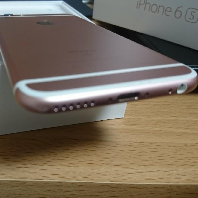 Apple(アップル)のiPhone6s 64GB ローズゴールド au スマホ/家電/カメラのスマートフォン/携帯電話(スマートフォン本体)の商品写真
