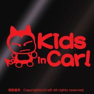 Kids in Car ステッカー/赤 チャイルド,キッズインカー(fk)(その他)