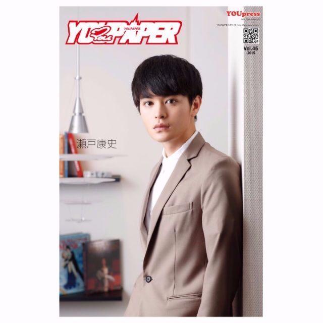 【新品】YOUPAPER(vol.46) エンタメ/ホビーの雑誌(アート/エンタメ/ホビー)の商品写真