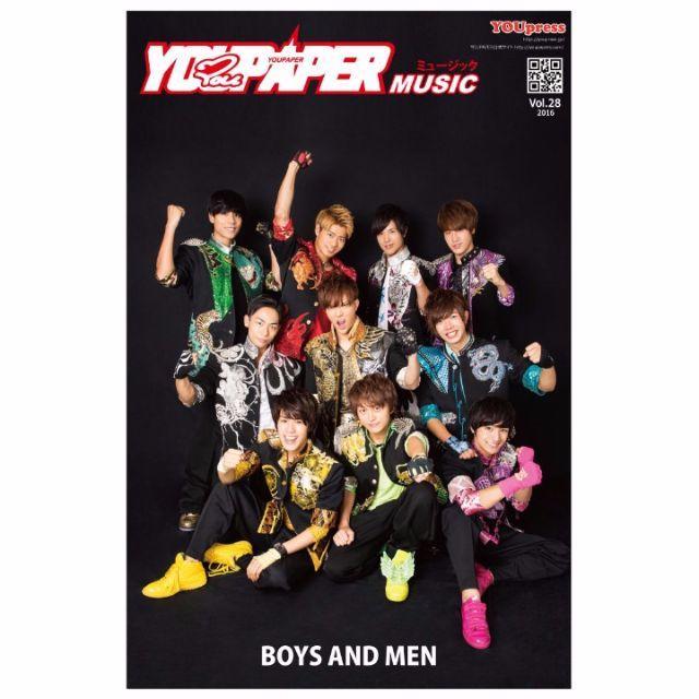 【新品】YOUPAPERミュージック(vol.28) エンタメ/ホビーの雑誌(アート/エンタメ/ホビー)の商品写真
